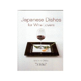 JAPANESE DISHES (ANGLAIS)