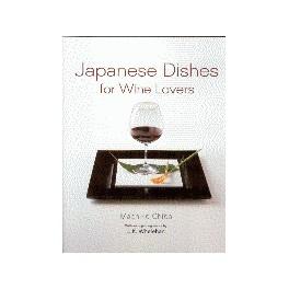 JAPANESE DISHES (ANGLAIS)