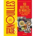 NOUILLES D'ASIE