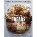 BREAKING BREADS (ISRAELI BAKING)