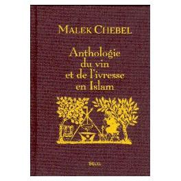 ANTHOLOGIE DU VIN ET DE L' IVRESSE EN ISLAM