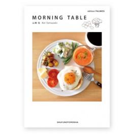 MORNING TABLE (japonais)