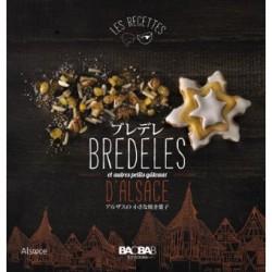 BREDELES D'ALSACE ET AUTRES PETITS GATEAUX ( JAPONAIS)