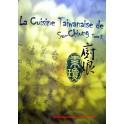 LA CUISINE TAIWANAISE DE SU-CHIUNG Volume 2