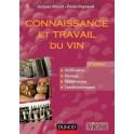 CONNAISSANCE ET TRAVAIL DU VIN (5e ÉDITION)