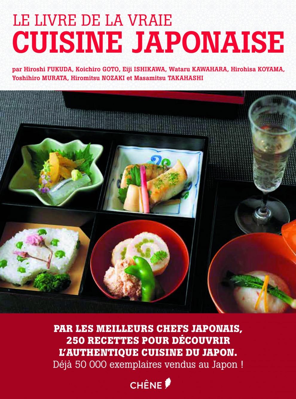 Quelques liens utiles for Cuisine japonaise